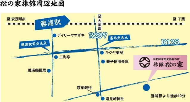旅館松の家周辺地図
