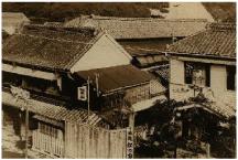 以前の松の家